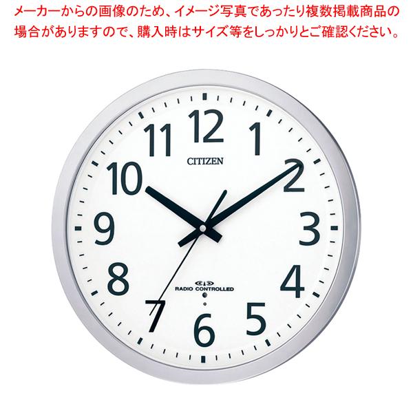 シチズン オフィス電波時計 8MY462-019 【厨房館】