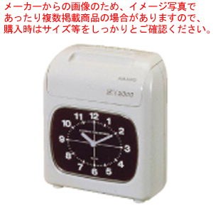 電子タイムレコーダー BX2000 【厨房館】