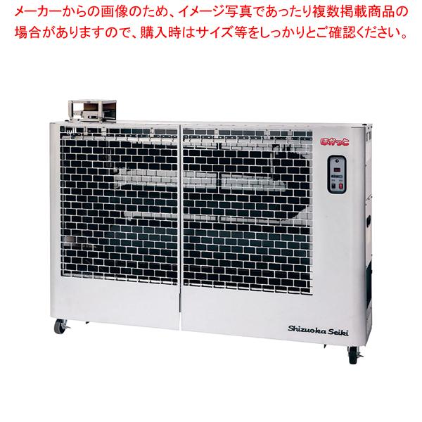遠赤外線灯油ヒーター ほかっと SE200 【厨房館】