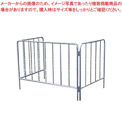 赤外線オイルヒーター用ガードフェンス バルシックスYDK用 【厨房館】