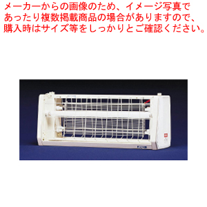 ピオニー電撃殺虫器(屋内用) α-10型【 ピオニー 害虫対策 殺虫器 】 【厨房館】