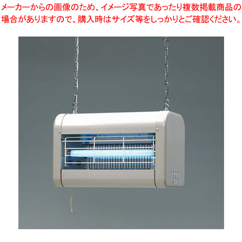 屋内用電撃殺虫器 GK-2030Y【 石崎電機 害虫対策 殺虫器 】 【厨房館】