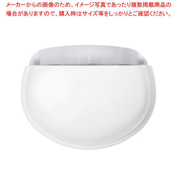 ムシポンポケット3 【厨房館】