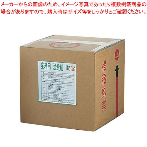 業務用 忌避剤 18L(通常液)【 店舗備品 害虫対策 】 【厨房館】