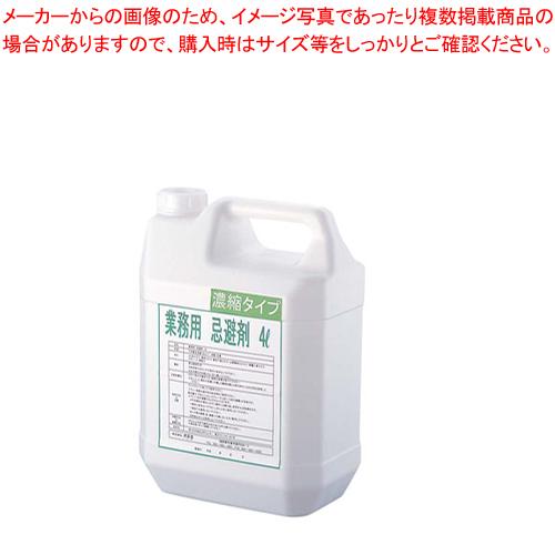 業務用 忌避剤 4L(濃縮液)【 店舗備品 害虫対策 】 【厨房館】