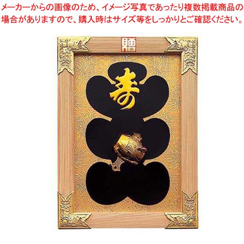 縁起祝額 17号 小槌(白木) 43350【 メーカー直送/代引不可 】 【厨房館】