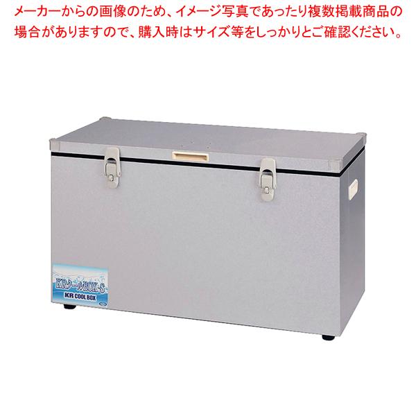 6-0164-1102 KRクールBOX-S(新タイプ) KRCL-60LS STタイプ 【厨房館】