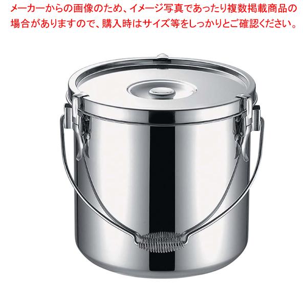 KO19-0電磁調理器対応給食缶 27cm【 対応 】 【厨房館】