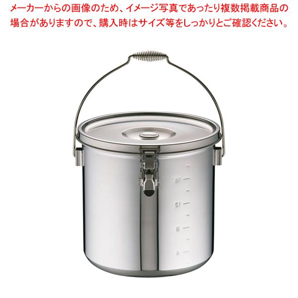 KO 19-0 電磁調理器対応 スタッキング給食缶 30cm 【厨房館】