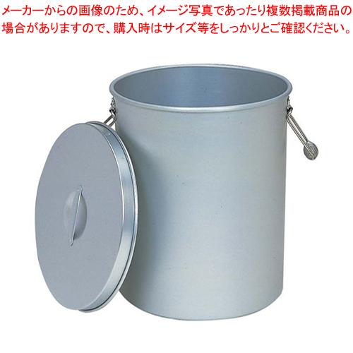 アルマイト 刑務所用お茶タンク 250-T(45L)【 食缶 】 【厨房館】