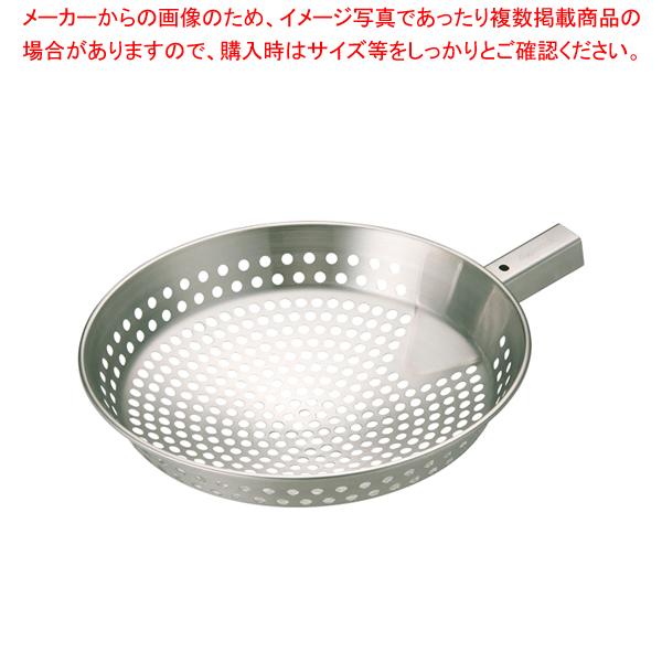抗菌角柄用18-8網ひしゃく 30cm 【厨房館】