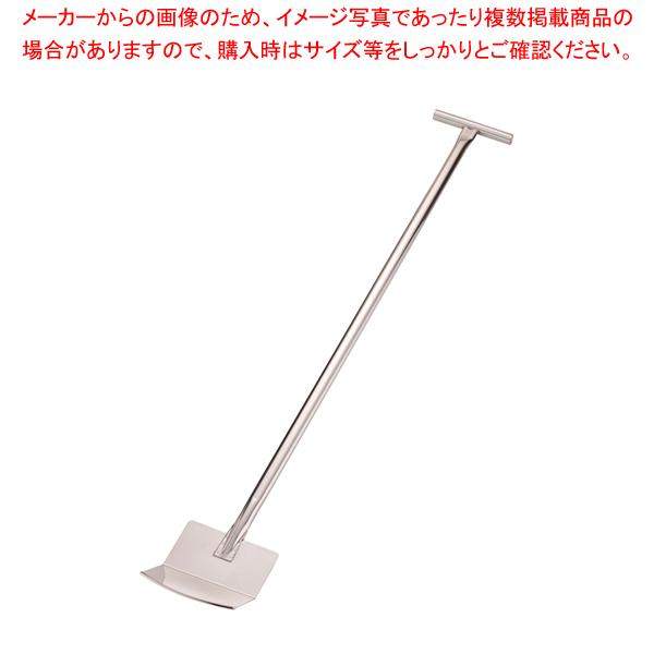 ステンレス らくらくターナー 角型 RRK-1400 【厨房館】