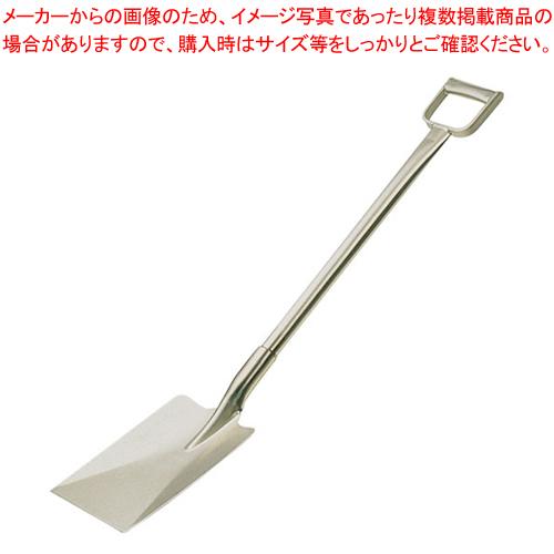 18-8スコップ K-R1 【厨房館】
