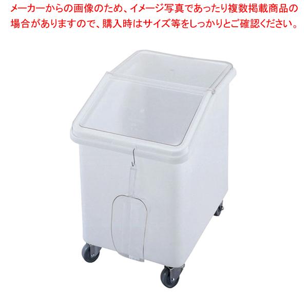 キャンブロ イングリーディエント・ビン スラントップ IBS37 【厨房館】