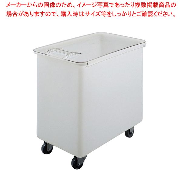 キャンブロ イングリーディエント・ビン IB44 【厨房館】