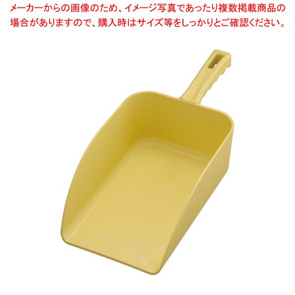 バーキンタ 金属検出機対応ハンドスコップ 大 黄 66204300 【厨房館】