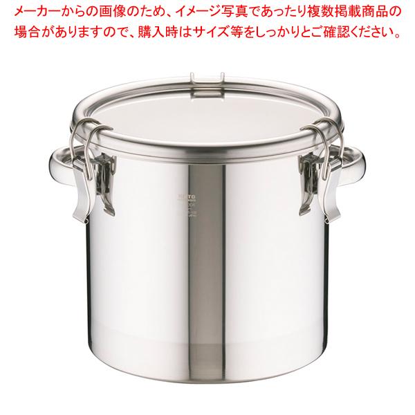 18-8密閉式容器 CTH両手付タイプ CTH-24 【厨房館】