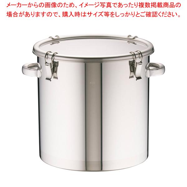 18-8密閉式容器 CTH両手付タイプ CTH-39 【厨房館】