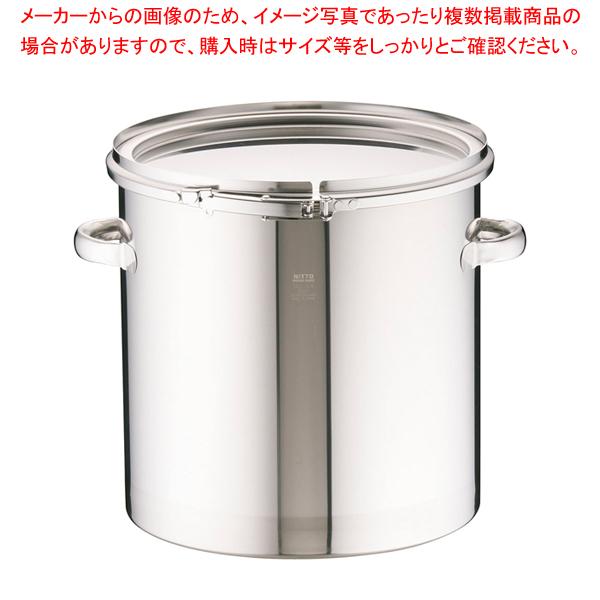 18-8密閉式容器 CTLタイプ CTL-30 【厨房館】