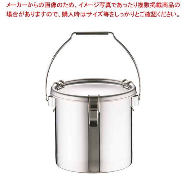 18-8密閉式容器 CTB吊付タイプ CTB-24 【厨房館】