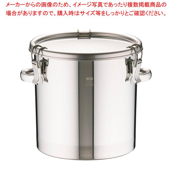 18-8テーパー付密閉式容器 両手付 TP-CTH-27 【厨房館】