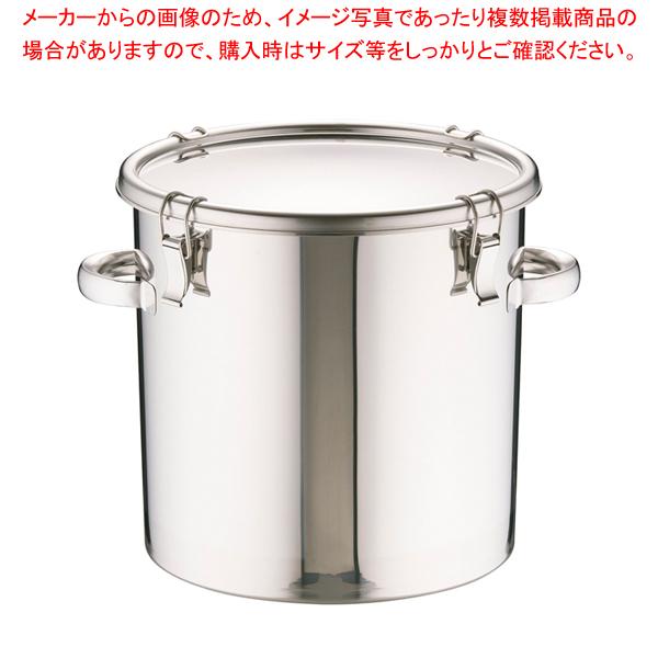 18-8テーパー付密閉式容器 両手付 TP-CTH-36 【厨房館】