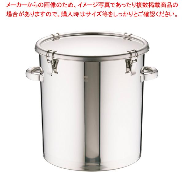 18-8テーパー付密閉式容器 両手付 TP-CTH-43 【厨房館】