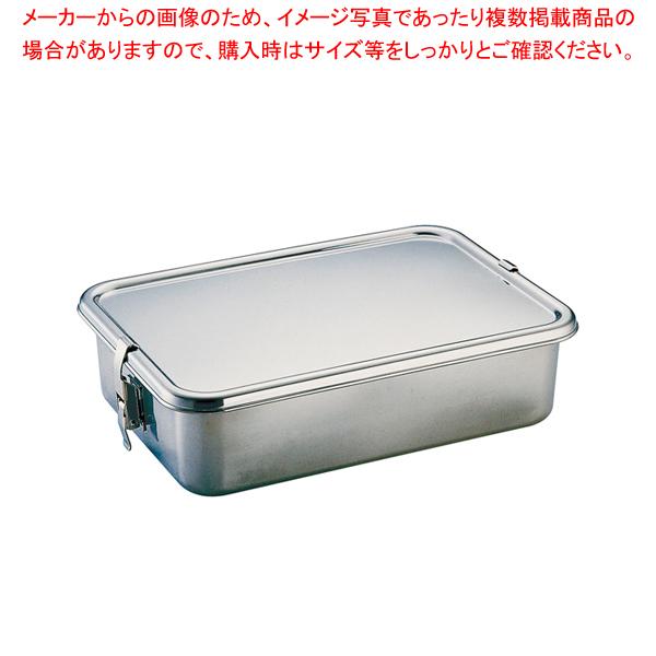 UK 18-8フードコンテナー 10号 【厨房館】