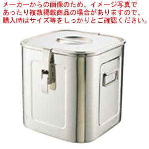 18-8パッキンフック付角キッチンポット (手付) 24cm【 キッチンポット 角型 】 【厨房館】