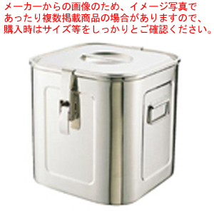 18-8パッキンフック付角キッチンポット (手付) 27cm【 キッチンポット 角型 】 【厨房館】