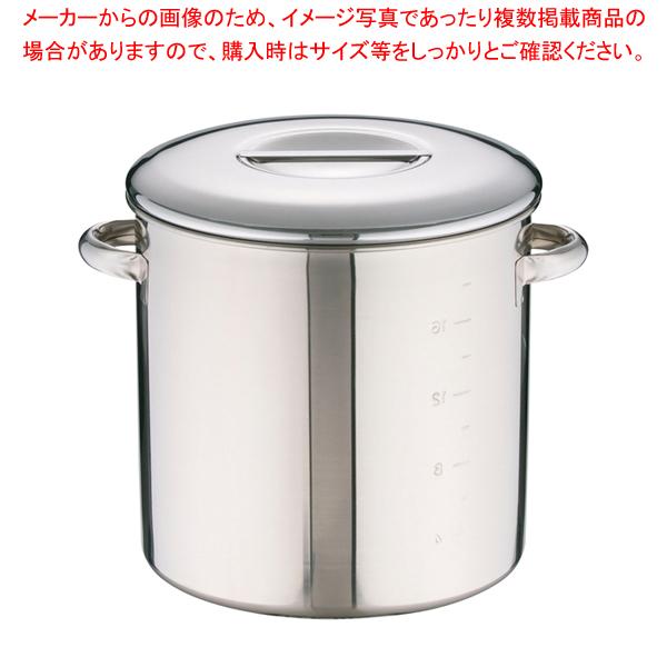 エコクリーン18-8内蓋式キッチンポット 30cm(手付)【 キッチンポット 丸型 】 【厨房館】