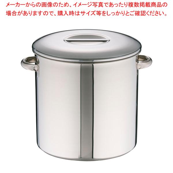 エコクリーン18-8内蓋式キッチンポット 33cm(手付)【 キッチンポット 丸型 】 【厨房館】