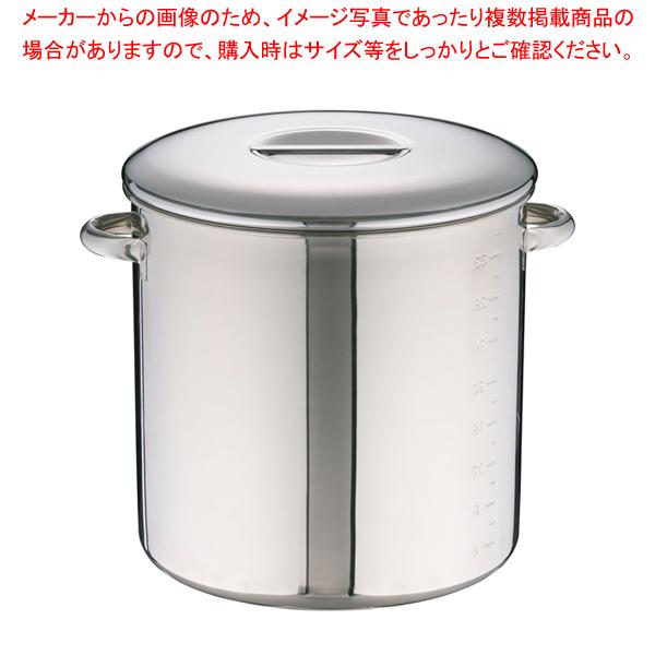 エコクリーン18-8内蓋式キッチンポット 36cm(手付)【 キッチンポット 丸型 】 【厨房館】