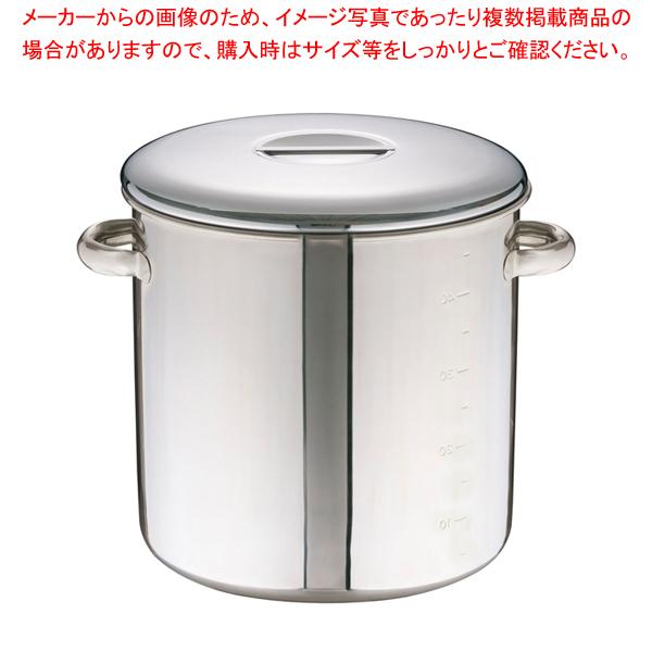 エコクリーン18-8内蓋式キッチンポット 40cm(手付) 【厨房館】