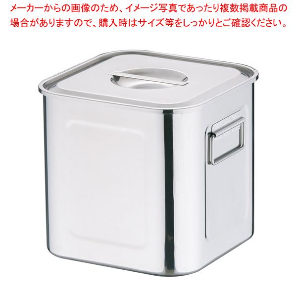 18-8深型角キッチンポット (手付)22.5cm【 キッチンポット 角型 】 【厨房館】