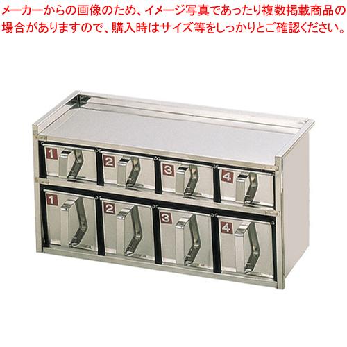 SA18-8溶接引出式ヤクミ入 2段8ヶ入【 薬味入れ 】 【厨房館】