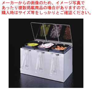 サンジャマー コンジメントディスペンサー B8143IL【 薬味入れ 】 【厨房館】