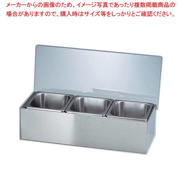 コールド コンディメントディスペンサー 1/6 3ヶ入【 ディスペンサー 】 【厨房館】