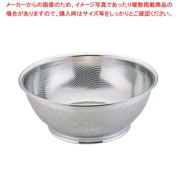 エコクリーン 18-8パンチング浅型ざる 43cm UK 【厨房館】