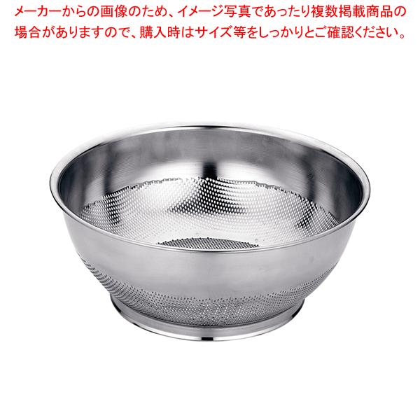 UK 18-8パンチング巾広浅型ざる 55cm 【厨房館】