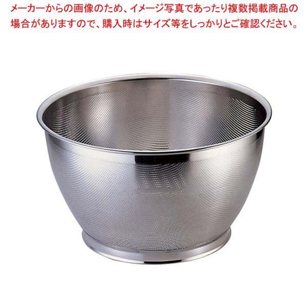 UK18-8パンチング米揚ざる 37.5cm 【厨房館】