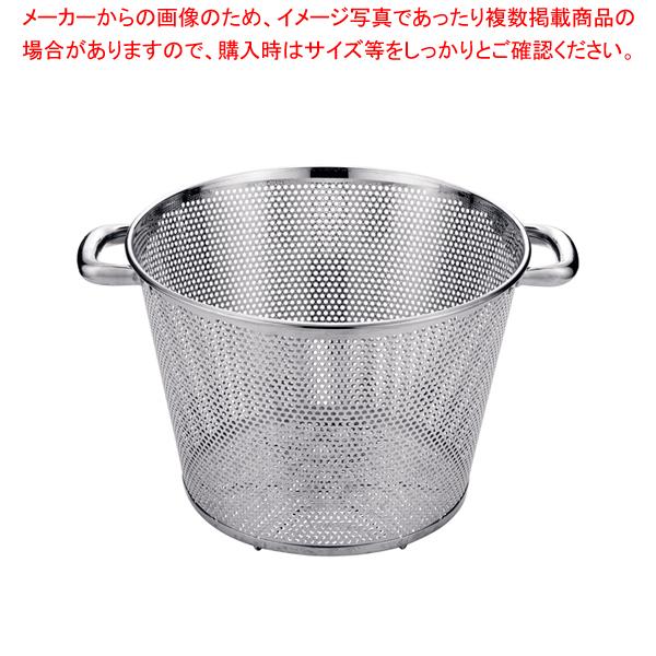 UK 18-8パンチング深型揚げざる パイプハンドル 45cm 【厨房館】