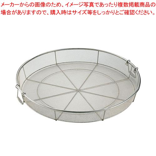 18-8給食用手付き蒸しカゴ 細目 65cm 【厨房館】