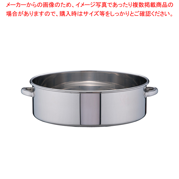 SA18-8手付洗桶 55cm【 タライ 】 【厨房館】
