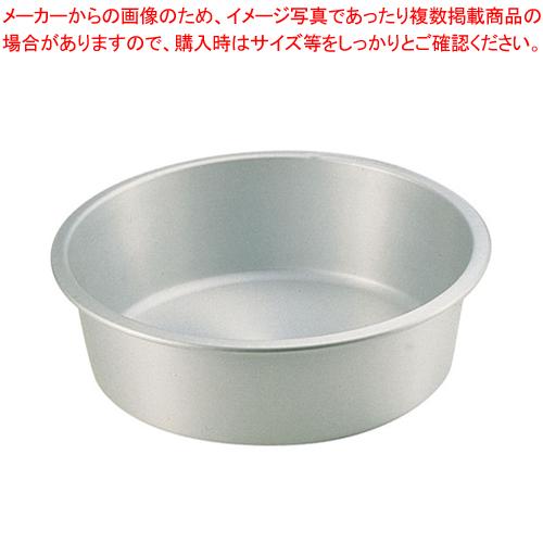 アルマイトタライ 60cm 【厨房館】