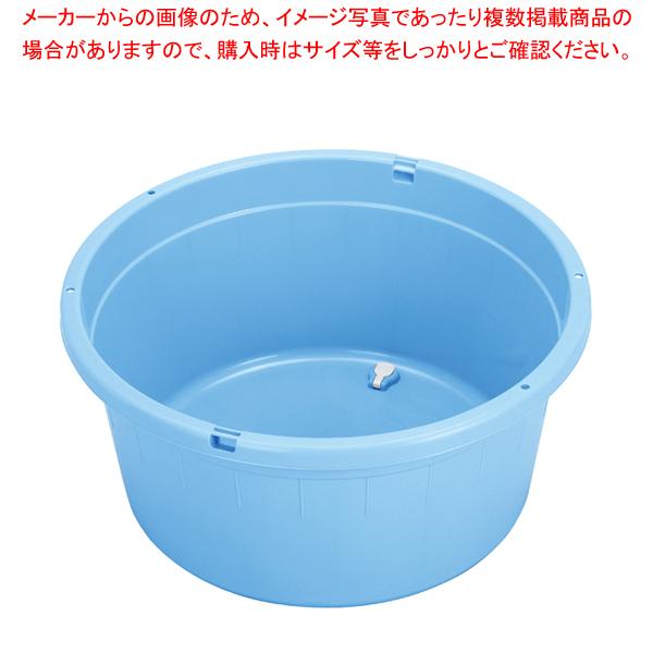 トンボ タライジャンボ75型 水抜栓付【 タライ たらい 洗い桶 】 【厨房館】