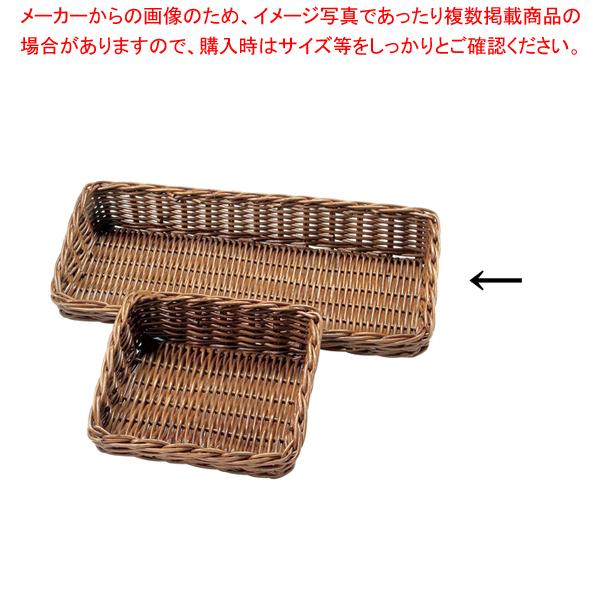 紅籐籠 N400 No.3018 【厨房館】