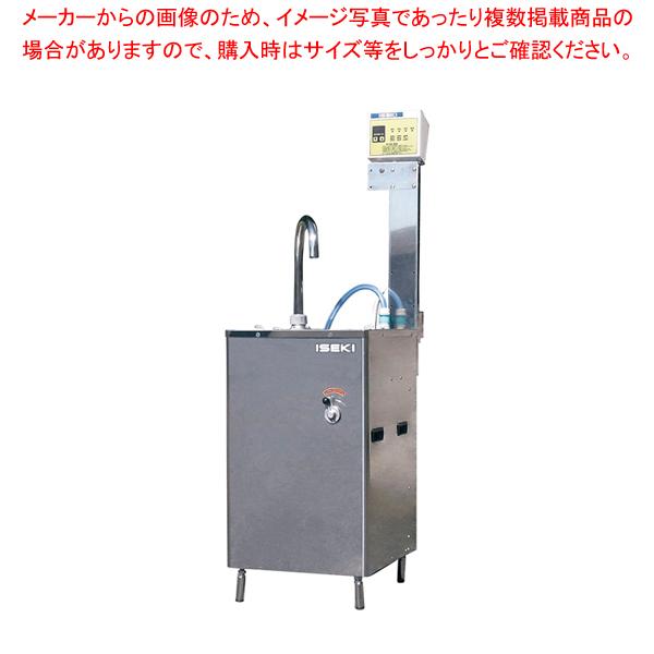 ヰセキ 自動洗米機 AW3000-S 【厨房館】