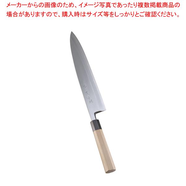 SA佐文 青鋼 身卸 27cm 【厨房館】