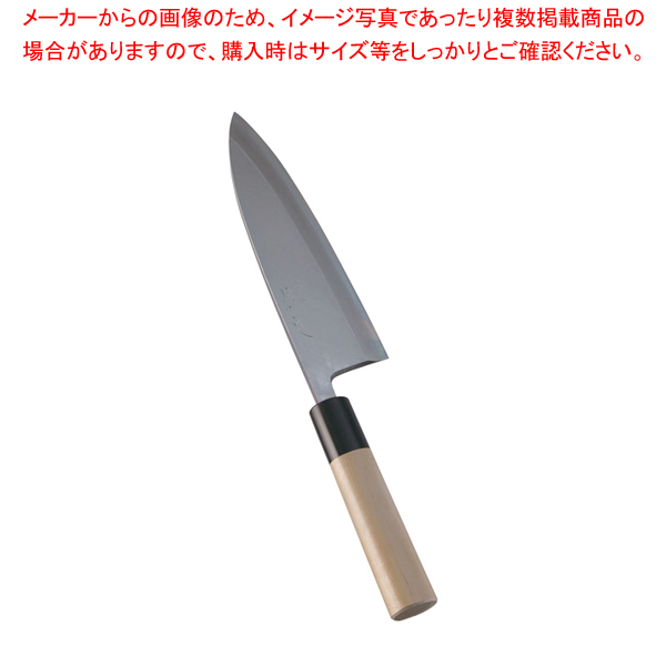 SA佐文 出刃(木製サヤ付) 18cm【 和包丁 出刃包丁 】 【厨房館】